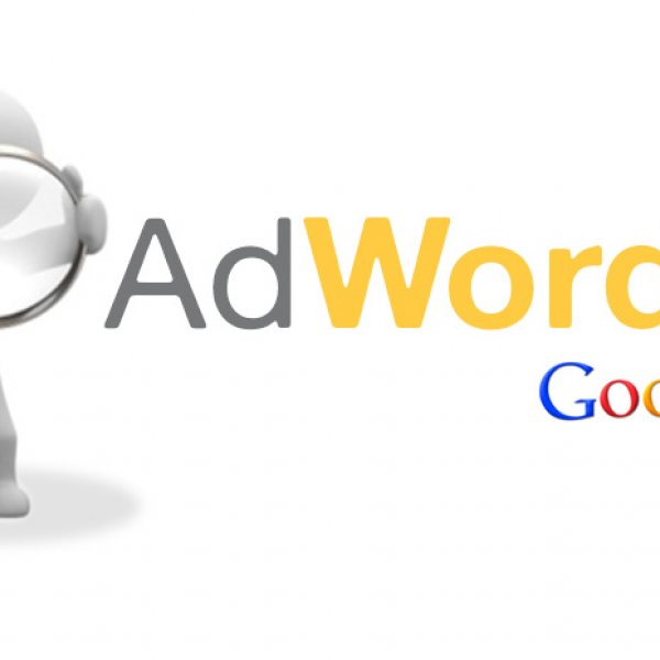 4 motivos para investir em anúncios no Google Adwords